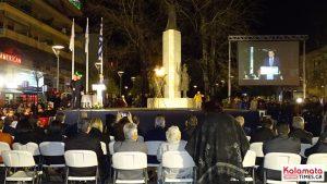 Η Ολυμπιακή Φλόγα στην Καλαμάτα, δείτε φωτογραφίες 43