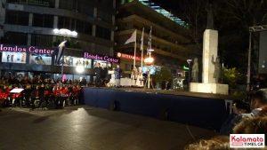 Η Ολυμπιακή Φλόγα στην Καλαμάτα, δείτε φωτογραφίες 44