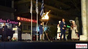 Η Ολυμπιακή Φλόγα στην Καλαμάτα, δείτε φωτογραφίες 47