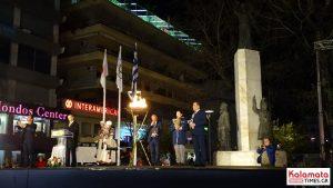 Η Ολυμπιακή Φλόγα στην Καλαμάτα, δείτε φωτογραφίες 49