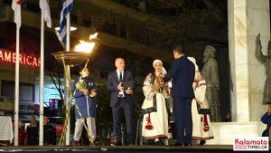 Η Ολυμπιακή Φλόγα στην Καλαμάτα, δείτε φωτογραφίες 51