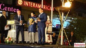 Η Ολυμπιακή Φλόγα στην Καλαμάτα, δείτε φωτογραφίες 52
