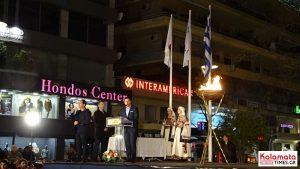 Η Ολυμπιακή Φλόγα στην Καλαμάτα, δείτε φωτογραφίες 54