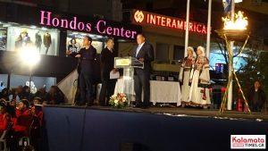 Η Ολυμπιακή Φλόγα στην Καλαμάτα, δείτε φωτογραφίες 58