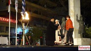 Η Ολυμπιακή Φλόγα στην Καλαμάτα, δείτε φωτογραφίες 59