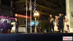 Η Ολυμπιακή Φλόγα στην Καλαμάτα, δείτε φωτογραφίες 61