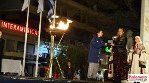 Η Ολυμπιακή Φλόγα στην Καλαμάτα, δείτε φωτογραφίες 62