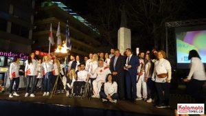 Η Ολυμπιακή Φλόγα στην Καλαμάτα, δείτε φωτογραφίες 65