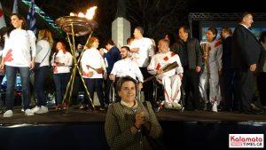 Η Ολυμπιακή Φλόγα στην Καλαμάτα, δείτε φωτογραφίες 66