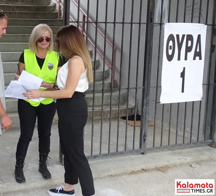 Καλαμάτα - Βέροια με δωρεάν είσοδο για τις γυναίκες 2