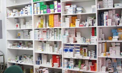Δημοτικό Φαρμακείο