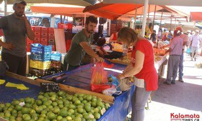 Η κεντρική αγορά Καλαμάτας θα λειτουργεί με τους μισούς παραγωγούς και σε απόσταση 2