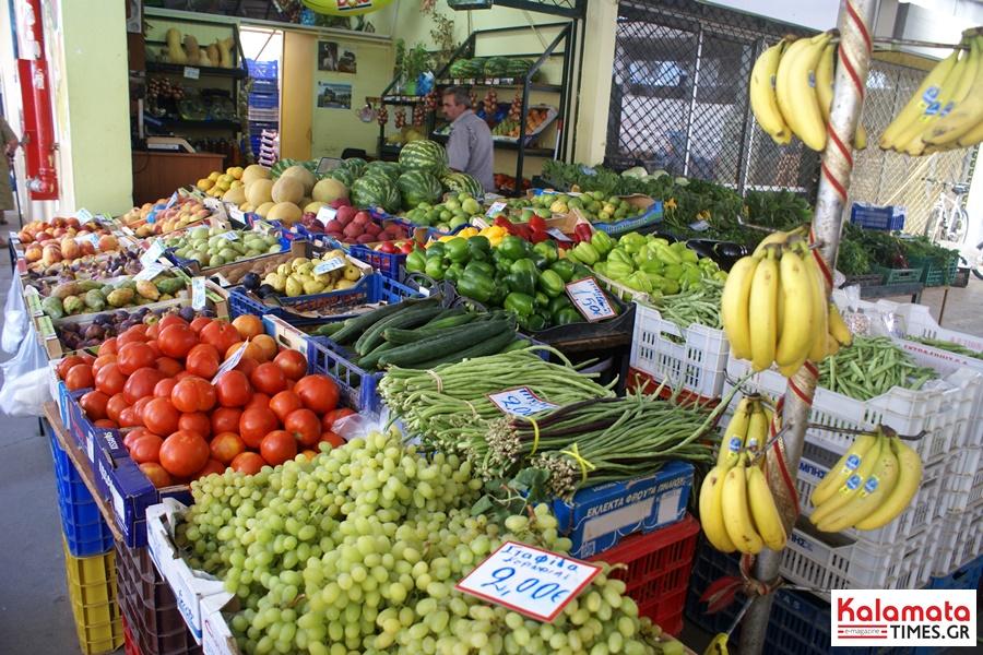 Δευτέρα και Τρίτη η Λαϊκή Αγορά Καλαμάτας με τους μισούς παραγωγούς 1
