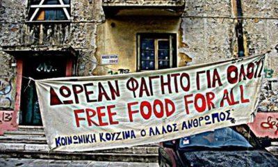 Δωρεάν φαγητό για όσους το έχουν ανάγκη στην Αθήνα 8