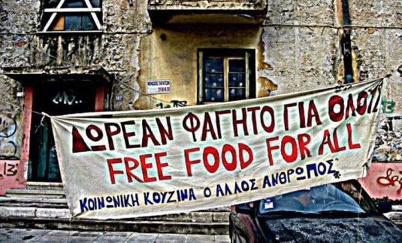 Δωρεάν φαγητό για όσους το έχουν ανάγκη στην Αθήνα 3