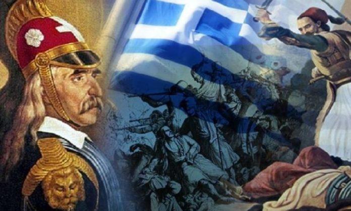 Χρόνια πολλά ΕΛΛΑΔΑ – Ψηλά το κεφάλι Ελληνίδες και Έλληνες 1