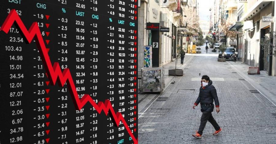 «Έρχεται νέα οικονομική κρίση, θα είναι παγκόσμια και χειρότερη από του 2008» 14