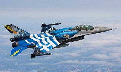 Με διελεύσεις από ζεύγη μαχητικών F-16 φέτος ο εορτασμός της 25ης Μαρτίου 10