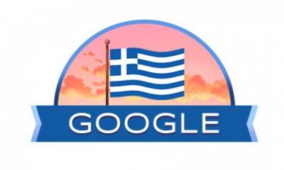 25η Μαρτίου 1821: Την Ελληνική Επανάσταση τιμά η Google 3