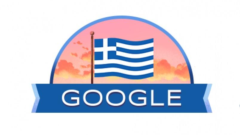 25η Μαρτίου 1821: Την Ελληνική Επανάσταση τιμά η Google 1