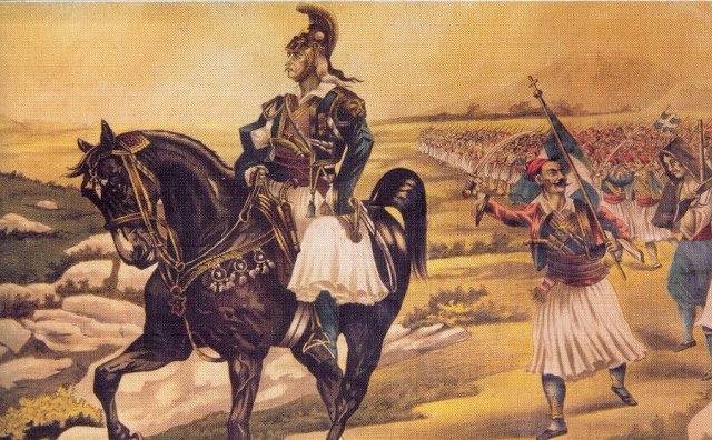1821, Αγώνας για ποια ελευθερία; 1