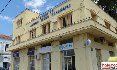 Το Κεντρικό Λιμεναρχείο Καλαμάτας για εξαιρέσεις κατάπλου - απόπλου 6