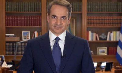 Μητσοτάκης: «Γέφυρα» 24 δισ. για στήριξη εργασίας, μείωση φόρων, τόνωση επιχειρηματικότητας 10