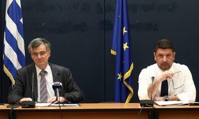 Κορονοϊός: Απαγορεύονται οι συναθροίσεις άνω των 10 ατόμων - 1.000 ευρώ πρόστιμο 2