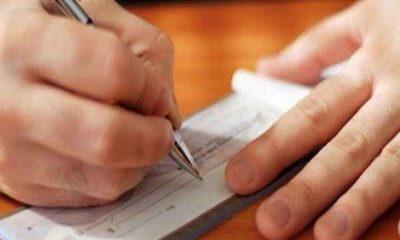 Ο.Ε.ΕΣ.Π.: Αναστέλλονται οι πληρωμές επιταγών κατά 75 ημέρες λόγω κορωνοϊού 6