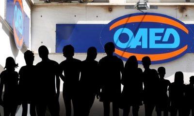 ΟΑΕΔ: Δωρεάν κατάρτιση για 3.000 ανέργους 4