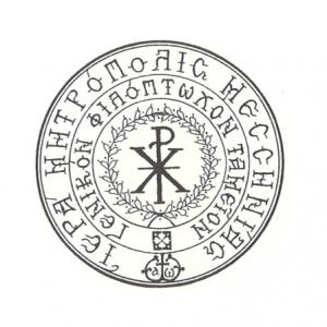 Ιερά Μητρόπολη Μεσσηνίας