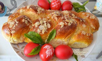 Συνταγή για τσουρέκια με ζαχαρούχο, του Βασίλη Καλλίδη 17