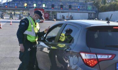 Πάνω από 700 παραβάσεις απαγόρευσης κυκλοφορίας μέσα σε λίγες ώρες 15