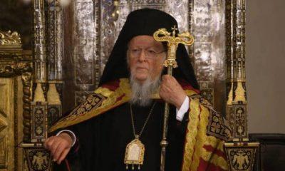 Οικουμενικός Πατριάρχης: Η πανδημία απέδειξε πόσο εύθραυστος είναι ο άνθρωπος 2