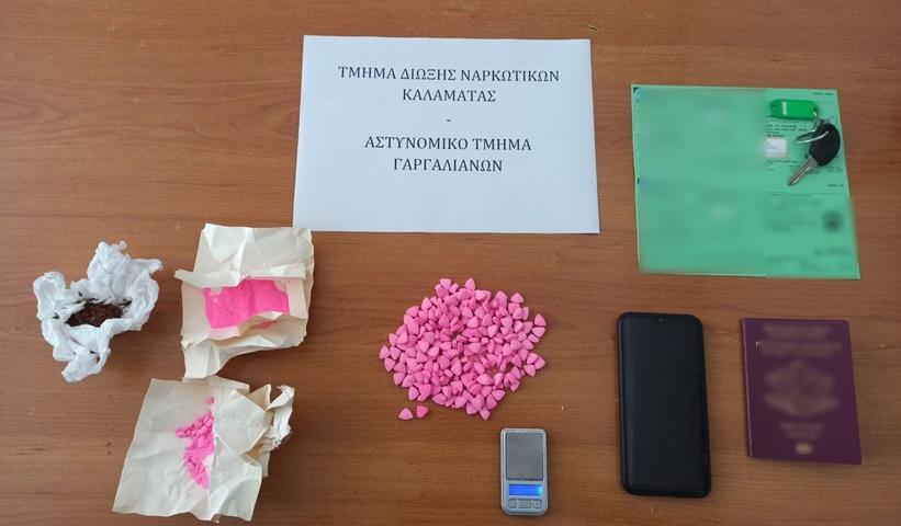 Συνελήφθη 37χρονος με χάπια ecstasy και ναρκωτικά στους Γαργαλιάνους 1