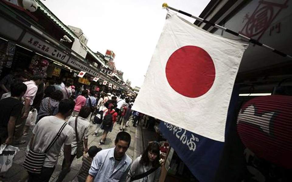 Η Ιαπωνία δίνει στους πολίτες της 930 δολάρια ακολουθώντας το παράδειγμα Τραμπ 1