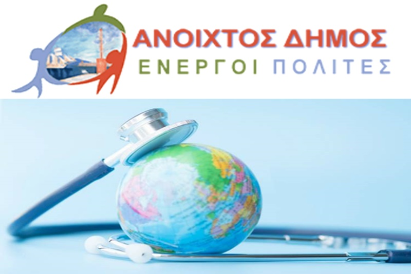 Ανοιχτός Δήμος: Δωρεάν τεστ διάγνωσης του κορονοϊού σε όσους το έχουν ανάγκη 8