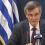20 νέα κρούσματα κορωνοϊού στην Ελλάδα, έξι άνθρωποι έχασαν τη ζωή τους