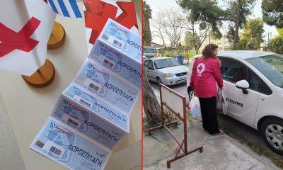 Ευχαριστίες για τις δωρεές και δράσεις από το Περιφερειακό Τμήμα Καλαμάτας του Ελληνικού Ερυθρού 3