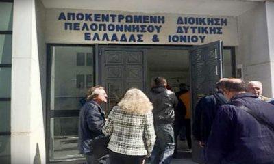 Κλειστές έως τις 27 Απριλίου οι υπηρεσίες της Αποκεντρωμένης Διοίκησης – Πως θα εξυπηρετείται το κοινό 10