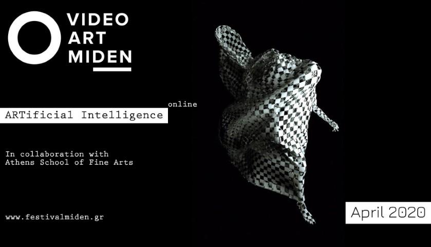 Video Art Μηδέν