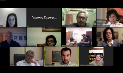 Τηλεδιάσκεψη Χαρίτση και ΣΥΡΙΖΑ Μεσσηνίας με φορείς της Δικαιοσύνης 10