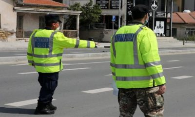 Κορονοϊός: Με ένταλμα θα ελέγχουν τα σπίτια 20