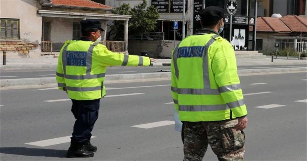 Κορονοϊός: Με ένταλμα θα ελέγχουν τα σπίτια 14
