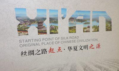 αδελφοποιημένη πόλη της Κίνας