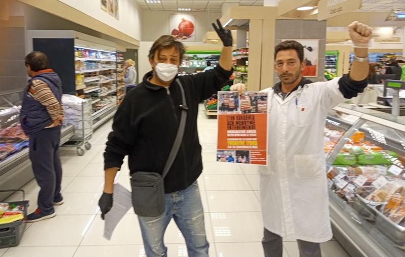 Κάλεσμα στους εργαζόμενους στα σούπερ μάρκετ από το Συνδικάτο Υπαλλήλων Μεσσηνίας 1