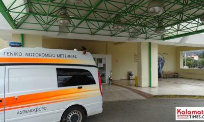 Ένδεκα κρούσματα κορονοϊού στη Μεσσηνία - 21 συνολικά στην Περιφέρεια Πελοποννήσου 22