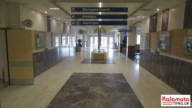 Σε κατάσταση συναγερμού βρίσκεται το νοσοκομείο Καλαμάτας: Επτά νέα κρούσματα – Οι έξι νεαροί σε ηλικία 14