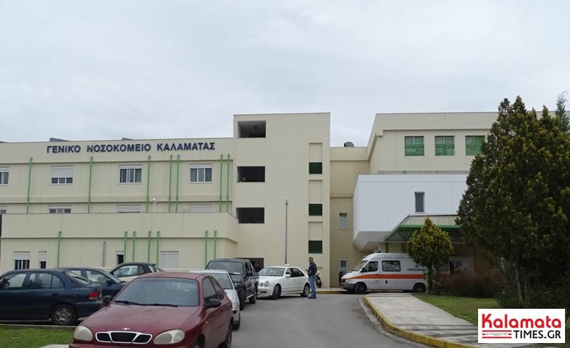 Σε κατάσταση συναγερμού βρίσκεται το νοσοκομείο Καλαμάτας: Επτά νέα κρούσματα – Οι έξι νεαροί σε ηλικία 1