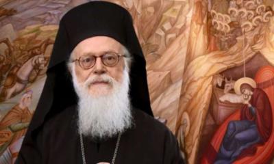 Αρχιεπίσκοπος Αναστάσιος: Μετατρέψτε τα σπίτια σας σε ναούς ενόψει Πάσχα 5
